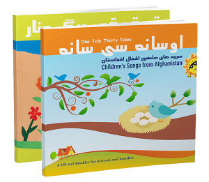 afghan children's song book