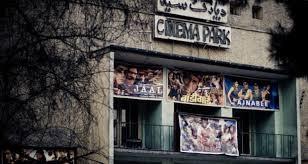 afghan cinema 2