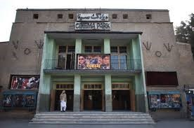 afghan cinema 3
