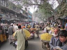 afghan trade