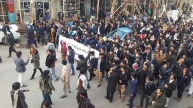 protest bamyan 1