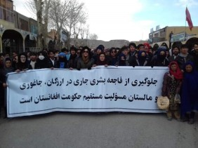 protest bamyan 2